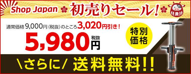 コアマジックが通常価格より3,020円OFFの5,980円(税抜)で送料無料!