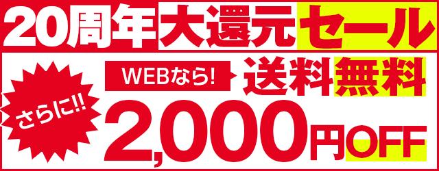 \送料無料/人気のレッグマジックが今だけ2,000円OFF!