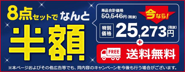 ★セブンスピローがリニューアル★2枚合わせ掛け布団がセットでお得!