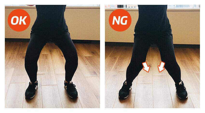 【ケース1】しゃがむときに膝が内側に入ってしまう