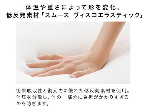 トゥルースリーパー セブンスピロー(旧モデル)ダブルサイズ【アウトレット】6