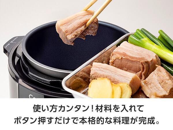 クッキングプロ 4点セット【中古】4