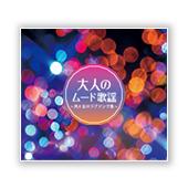 音楽CD・DVD