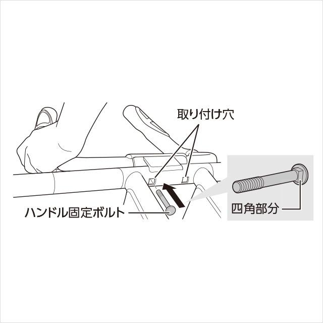 5.ハンドルをメインフレームに取り付ける(2)|アブクラッシャー(腹筋マシン)の組み立て方
