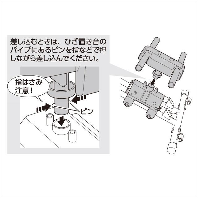 3.ひざ置き台を取り付ける(2)|アブクラッシャー(腹筋マシン)の組み立て方