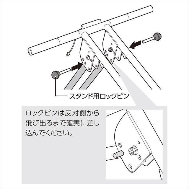 1.スタンドを広げる(2)|アブクラッシャー(腹筋マシン)の組み立て方
