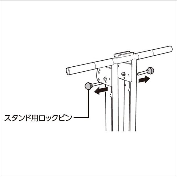 1.スタンドを広げる(1)|アブクラッシャー(腹筋マシン)の組み立て方