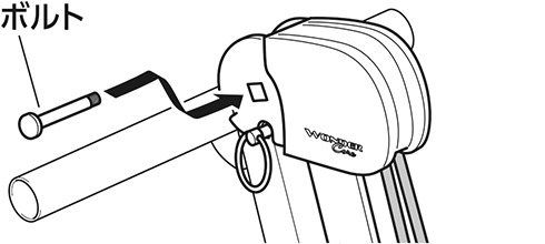 ローイングキットの取り付け(3)|ワンダーコア2の組み立て方