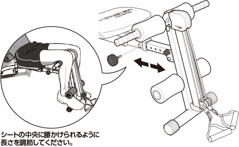 フロントフレームの位置調整方法|ワンダーコア2の組み立て方