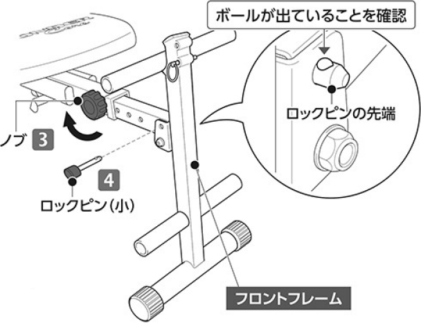 フロントフレームの組み立て(2)|ワンダーコア2の組み立て方