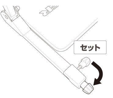 アームをセットする(2)|ワンダーコア スマートの組み立て方
