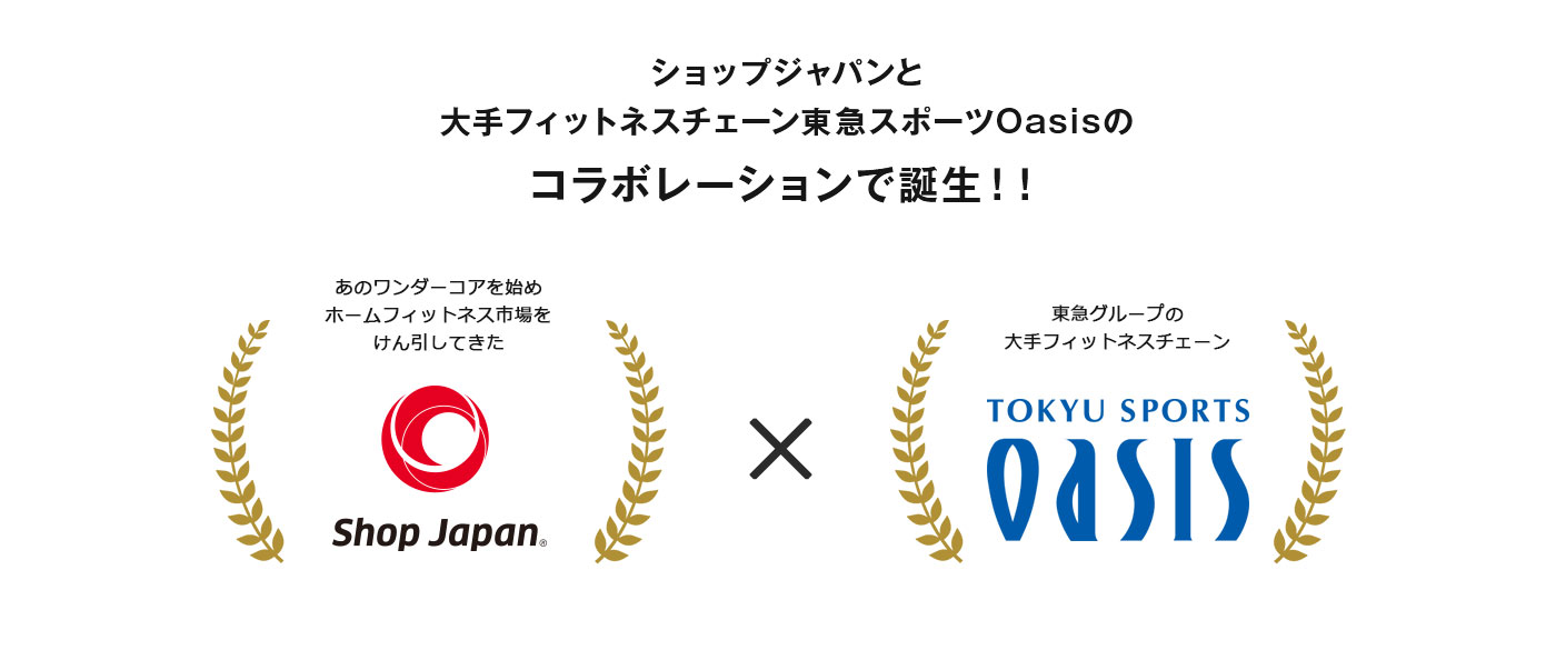 ShopJapan×Oasis