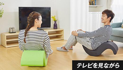 テレビを見ながら