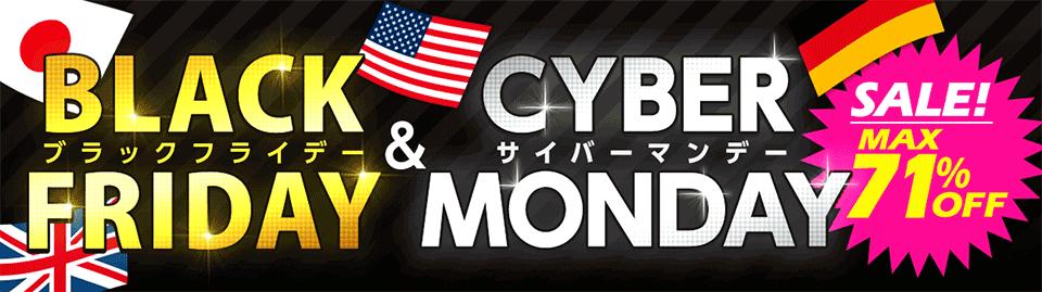 BLACK FRIDAY ブラックフライデー & CYBER MONDAY サイバーマンデー SALE! MAX71%OFF