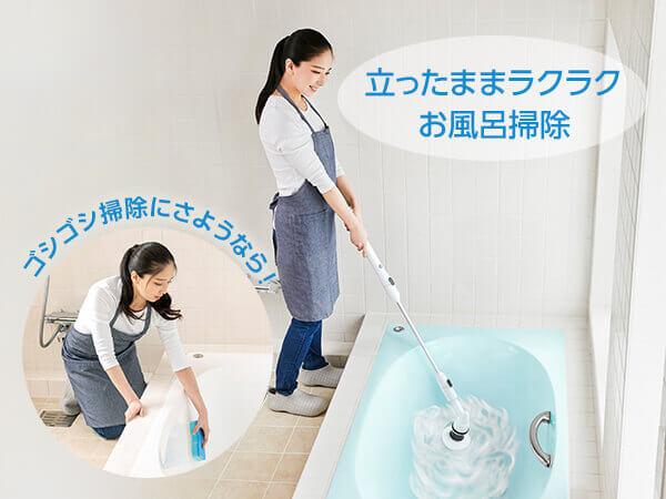 ターボ プロ デラックス お掃除キレイキレイセット 2