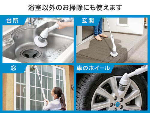 ターボ プロ デラックス お掃除キレイキレイセット 6