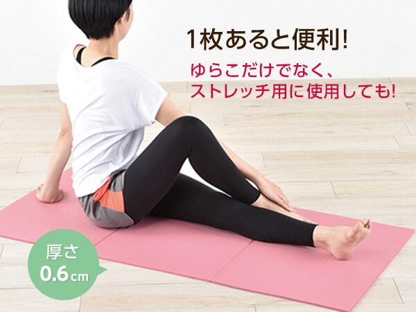 ゆらこ カバー&マットセット 4