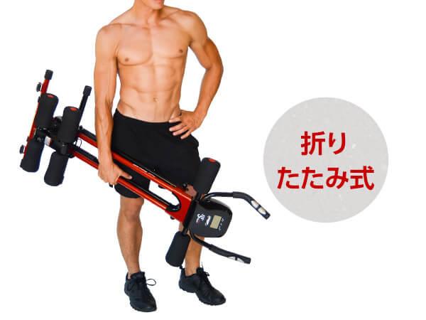 腹筋マシン アブクラッシャー ダンベルセット 5