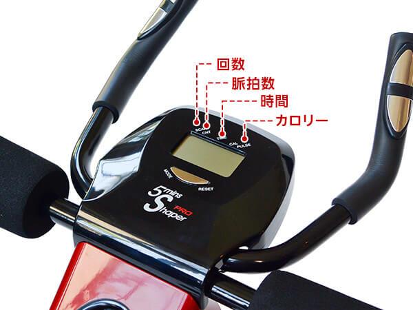 腹筋マシン アブクラッシャー ダンベルセット 6