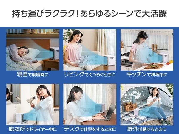 ここひえ クール枕&吸水クロスセット 2