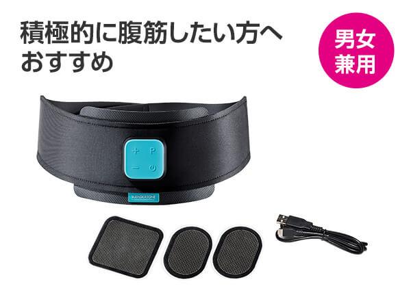 スレンダートーンコア【パッド定期便付】保護ボードセット 2