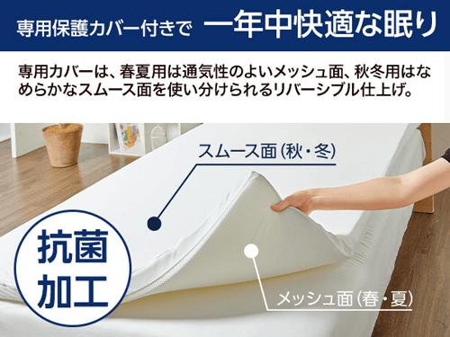 【福箱】トゥルースリーパープレミアケア×セブンスピロー(シングルサイズ) 3