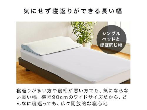 【福箱】トゥルースリーパープレミアケア×セブンスピロー(シングルサイズ) 4