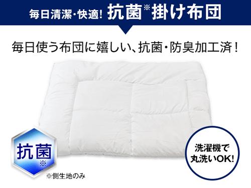 【福箱】トゥルースリーパープレミアケア×セブンスピロー(シングルサイズ) 6