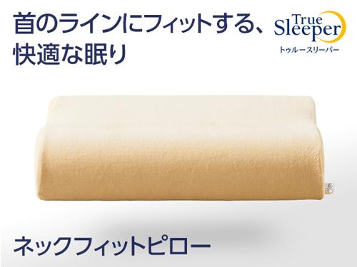 【福箱】トゥルースリーパー ライト3.5(シングルサイズ) 6