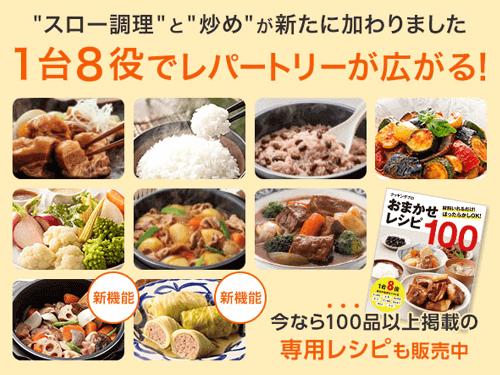 【福箱】クッキングプロ(シルバー) 3