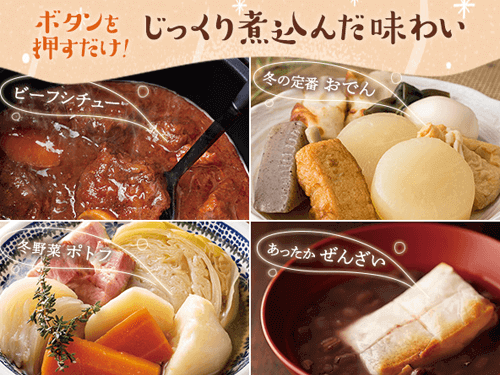 【福箱】クッキングプロ(シルバー) 4