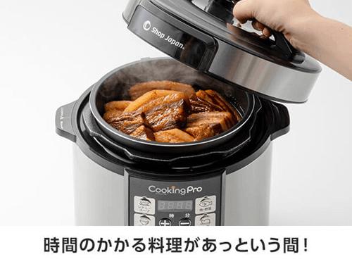 【福箱】クッキングプロ(シルバー) 5