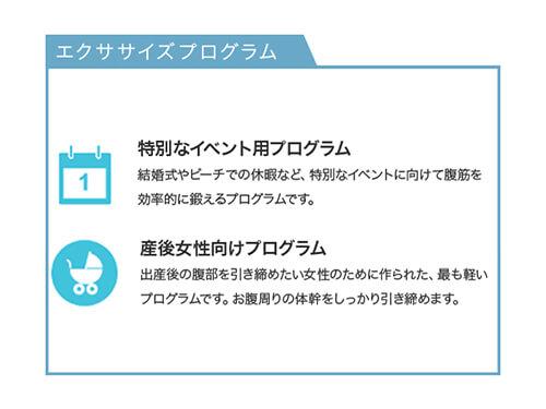 スレンダートーン コネクト(定期便付)3
