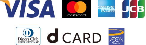 クレジットカードVISA・MASTER・AMEX・JCB・Diners・dCARD・イオンカード