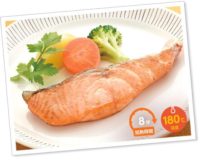 サーモンのムニエル野菜ホイル焼き