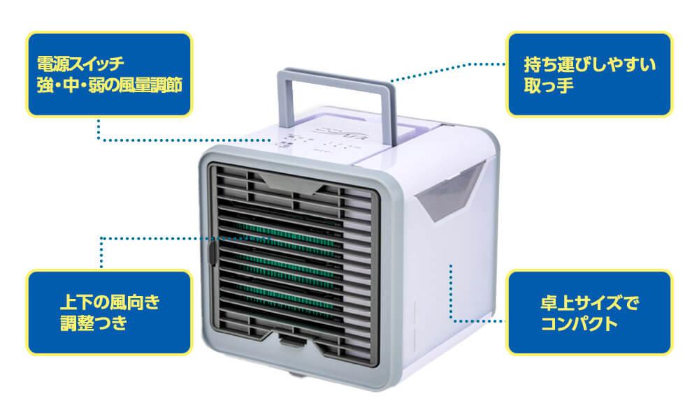 電源スイッチ強・中・弱の風量調節 持ち運びしやすい取っ手 上下の風向き調整つき 卓上サイズでコンパクト