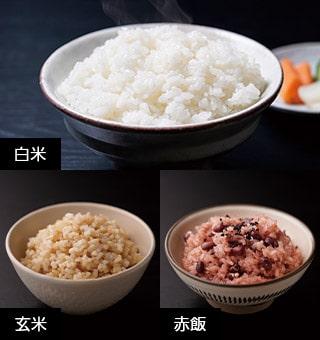 白米 玄米 赤飯