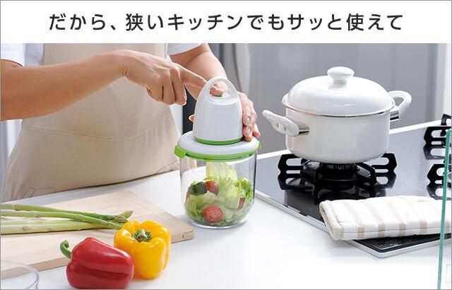 狭いキッチンでもサッと使える|FOSA(フォーサ)