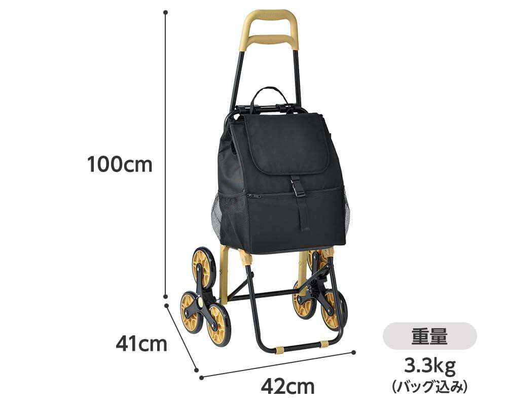 100cm 41cm 42cm 重量3.3kg(バッグ込み)