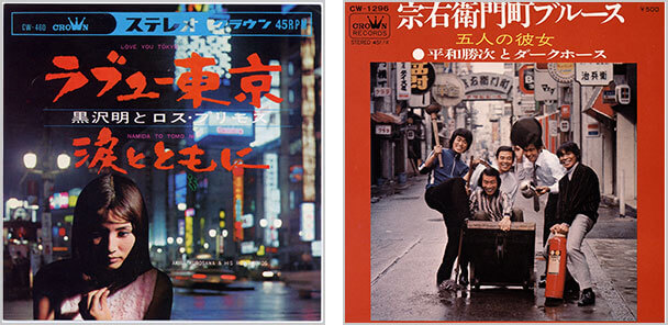 Disc4.ラブユー東京