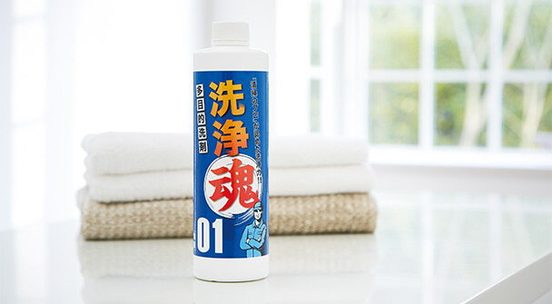 洗浄魂01多目的洗剤