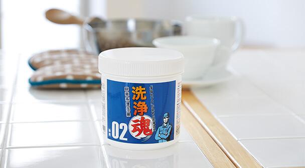 洗浄魂02酸素系漂白剤