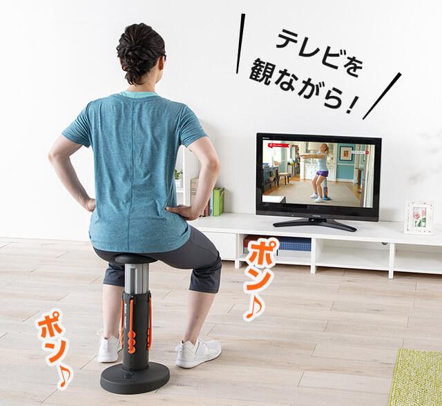 テレビを観ながら!ポン ポン