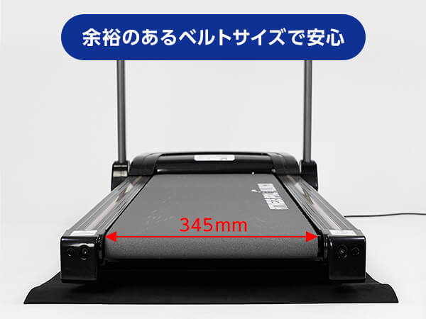 音声ガイド付きランニングマシン 4