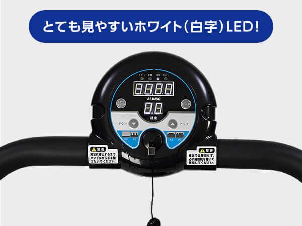 省スペース電動ウォーカー 4