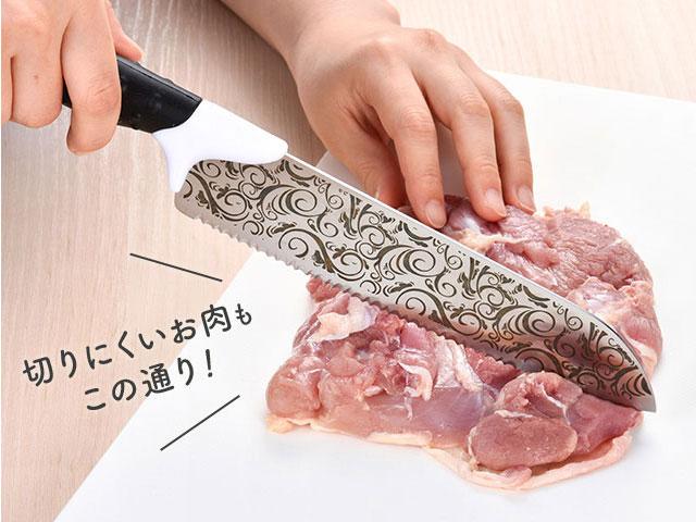 ミラクルカット 三徳ナイフ