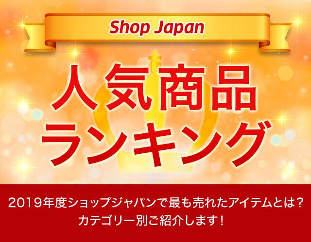 ショップ ジャパン
