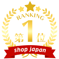RANKING 第1位 shop japan