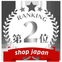 RANKING 第2位 shop japan