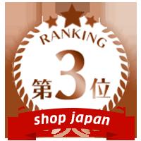 RANKING 第3位 shop japan